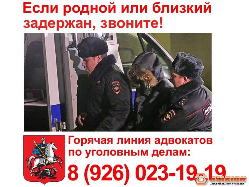 цена адвоката по уголовным делам в москве все
